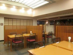 Sui Sen Tei Japanese Restaurant