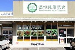 Chinese Healthy Vegetarian Food
