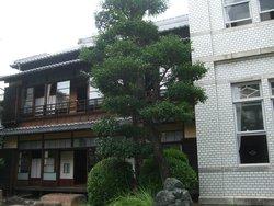 Previosuly Toyoda Sasuke House