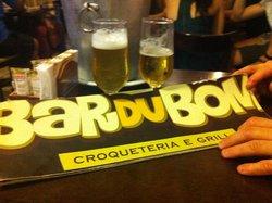 BarduBom