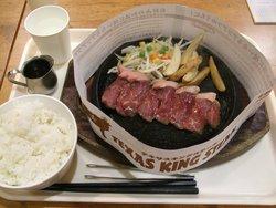 Texas King Steak Ario Kameari