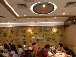 Dingtaifeng Xidan