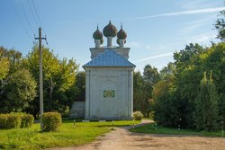 Kashin Museum of Local Lore