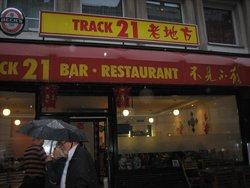 Restaurant Track 21