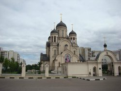 Cathedral of the icon of the Mother of God Soothe My Sorrows