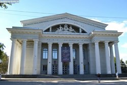 Saratov Academic Opera and Ballet Theater