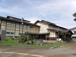 Suzuki Makino Memorial Museum