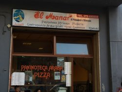EL Manar