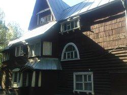 Pushkino Museum of Local Lore
