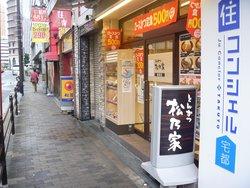 Matsunoya Umeda