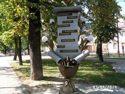 Gogolya Street