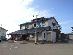 Ryoshi no Shuku Seiho
