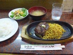 Grill Komatsuya