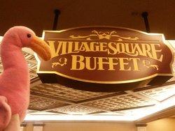 Village Square Buffet