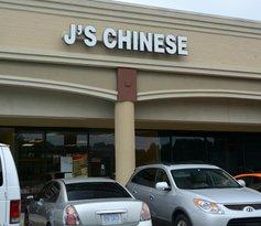 J's Chinese Restaurant
