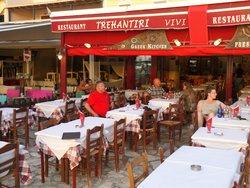 Restaurant Trehantiri