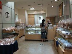 Freundlieb Sogo Kobe Everyday Western Confectionery Counter