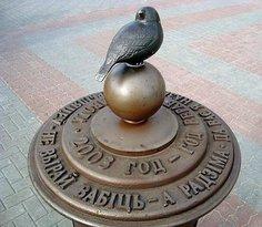 Sparrow Monument