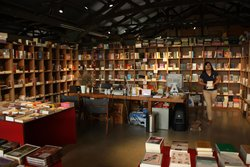Candide Books Cafe