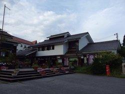 Omachi Onsen Sake Museum