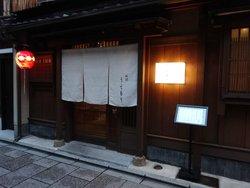 Gion Uemori