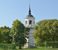 Chapel of St. Seraphim of Sarov