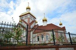 Russian Orthodox Church of All Saints