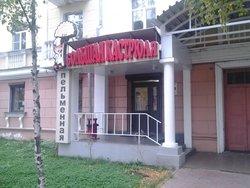 Bolshaya Kastryulya