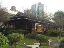 Yisian Park