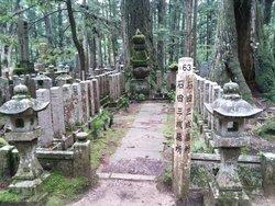 奥之院 石田三成廟墓