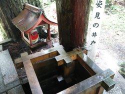 奥之院 姿見の井戸