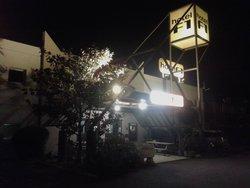 hotelF1 Rennes sud-est Chantepie
