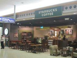 星巴克(香港国际机场2号航站楼)