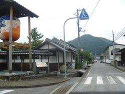 Shukubamachi Hirafuku