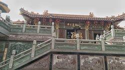 Wenchang Gongmiao