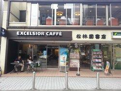 Excelsior Caffe Kamakura Higashiguchi