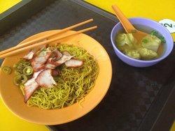 Guangzhou Mian Shi Wanton Noodle