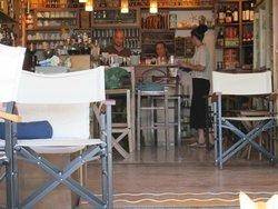 Gerani Cafe