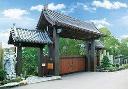 Tamshui Yuandao Guanyin Temple