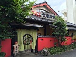 Kanazawa Maimon Sushi Tama Plaza