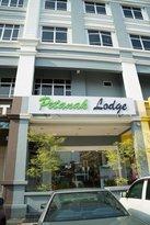 Petanak Lodge