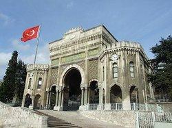 Istanbul Üniversitesi Rektörlüğü