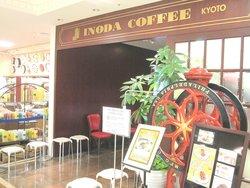 Inoda Coffee Sapporodaimaru