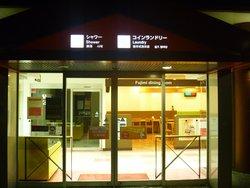 Ayuzawa Parking Area - Inbound