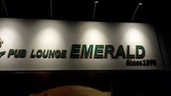 Emerald Pub Lounge