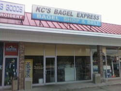 ‪KC's Bagel Express‬