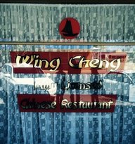Wing Cheng Chinese Restaurant