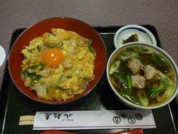 Hachikian Kyoto Takashimaya