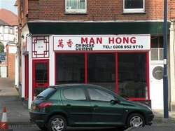 ‪Man Hong Chinese Takeaway‬