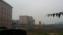 Huayu Jianguo Hotel